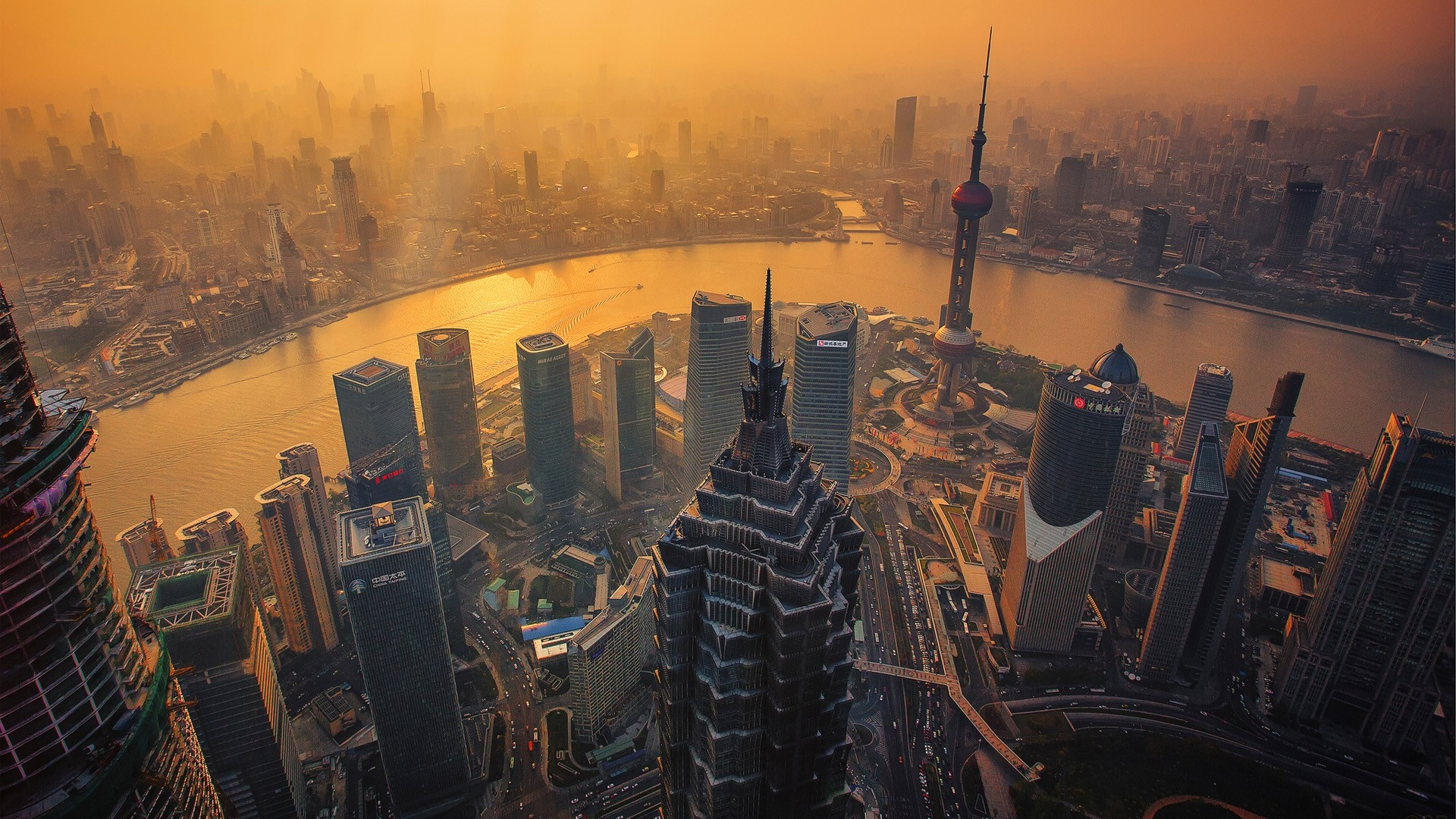 Shanghai business district, China