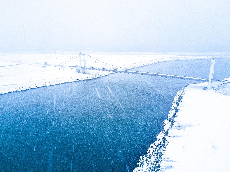 Diamond Beach Bridge, Iceland